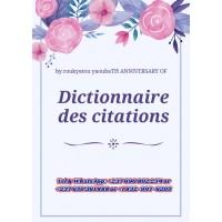 Dictionnaire des citations presente par roukyatou yaouba