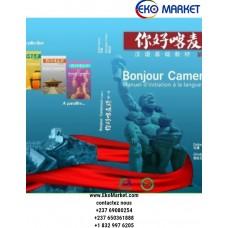 bonjour cameroun 4 chinois  Didier NAMA