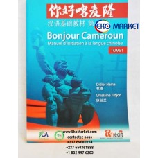 Bonjour Cameroun 1 Chinois