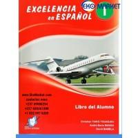 Excellencia en Espagnol  | Niveau 1ère A et SES