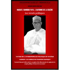 MARAFA HAMADOU L Automne De La Colere