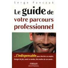 Le_guide_de_votre_parcours_profess