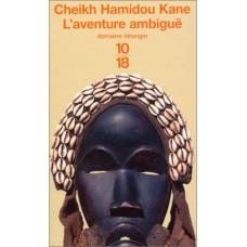 L Aventure ambigue de CHEIKH HAMIDOU KANE