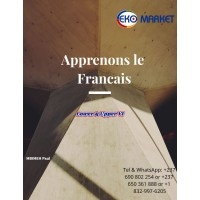Apprenons le Francais Lower and Upper six