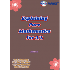 Explaining Pure Mathematics for A-L