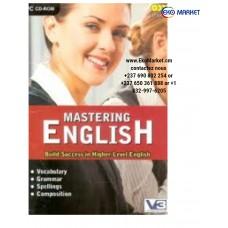 Mastering English form 5