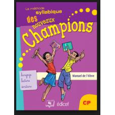 La Methode sylabique des Nouveaux Champions  CP