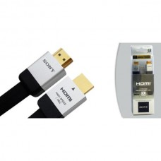 HDMI CABLE HIGH SPEED 2MTR
