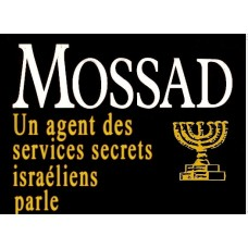 an Israeli secret service agent speaks