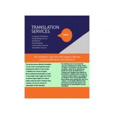 EKO TRANSLATION