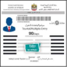 Dubai Visa Quote