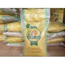 Logone Rice Nouria - 2 Packet of Rice Complete 25kg Naturally scented