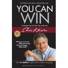 You Can Win-