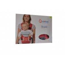 Dorsal ,ventral baby carrier