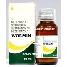 wormin 100mg suspension buvable 30ml