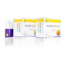AMOXICLAV DENK 1 g 125 mg Pdr susp buv sachet Boite de 8