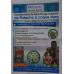 Egusi-itoo Bio from Cameroun- mechanically husked 250 gr- 500 gr- 1 kg-5 kg,-10 kg  Innovation