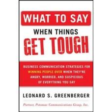 Quoi dire quand les choses deviennent difficiles: stratégies de communication commerciale pour gagner