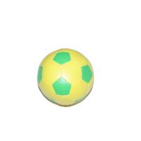 ballon de couleur jaune pour enfant