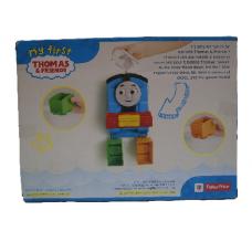 jouet pour enfant