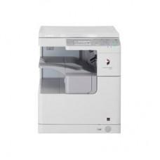 Photocopieur Numerique Canon IR 2520